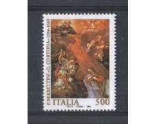 1996 - LOTTO/7121 - REPUBBLICA - PIETRO BERRETTINI - NUOVO