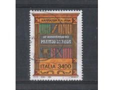 1996 - LOTTO/7129U - REPUBBLICA - PREMIO STREGA - USATO