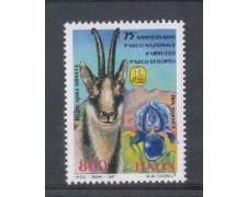 1997 - LOTTO/7153 - REPUBBLICA - PARCO NAZ. ABRUZZO