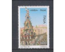 1997 - LOTTO/7161 - REPUBBLICA - FESTA DELLA VARIA