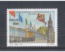 1997 - LOTTO/7166 - REPUBBLICA - FIERA DI BOLZANO
