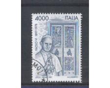 1997 - LOTTO/7168U - REPUBBLICA - PAPA PAOLO VI° - USATO