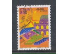 1998 - LOTTO/7198U - REPUBBLICA - FIERA DI VICENZA - USATO