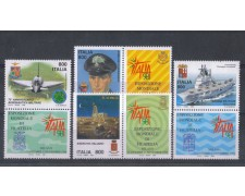 1998 - LOTTO/7209 - REPUBBLICA - ITALIA 98