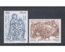 1998 - LOTTO/7217 - REPUBBLICA - NATALE