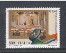 1999 - LOTTO/7227 - REPUBBLICA - CORTE COSTITUZIONALE