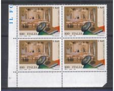 1999 - LOTTO/7227Q - REPUBBLICA - CORTE COSTITUZ. - QUARTINA
