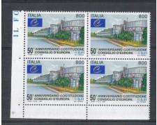 1999 - LOTTO/7231Q - REPUBBLICA - CONSIGLIO D'EUROPA - QUARTINA