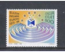 1999 - LOTTO/7233 - REPUBBLICA - PARLAMENTO EUROPEO