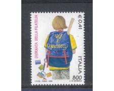 1999 - LOTTO/7243 - REPUBBLICA - GIORNATA FILATELIA