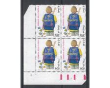 1999 - LOTTO/7243Q - REPUBBLICA - GIORNATA FILATELIA - QUARTINA