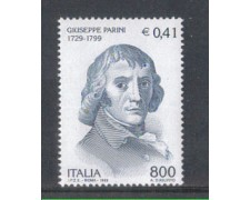 1999 - LOTTO/7244 - REPUBBLICA - GIUSEPPE PARINI