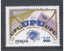 1999 - LOTTO/7246 - REPUBBLICA - U.P.U.