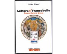 2008 - EDIZ. UNIFICATO - LETTERA E FRANCOBOLLO - F. FILANCI
