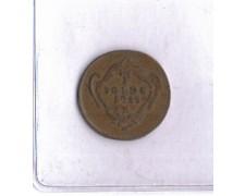 1788 - LOTTO/M314 - GORIZIA - GIUSEPPE II° - 1 SOLDO