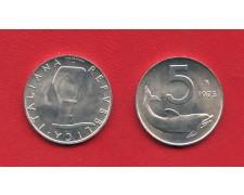 1975 - REPUBBLICA - 5 LIRE DELFINO - FIOR DI CONIO - LOTTO/M25365