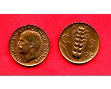 1933 - REGNO D'ITALIA - 5 centesimi SPIGA V.EMANUELE III° - LOTTO/M25583
