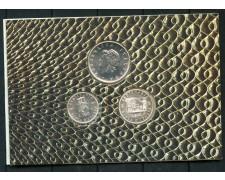 1993 - REPUBBLICA - CENTENARIO BANCA D'ITALIA - TRITTICO - LOTTO/M28945