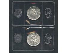 1988 - REPUBBLICA - 500 LIRE ARGENTO OLIMPIADI DI SEUL - LOTTO/M28953