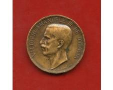 1918 - ITALIA - MEDAGLIA ASSISTENZA ALLE MADRI E VEDOVE DEI CADUTI - LOTTO/M30622