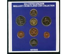1984 - GRAN BRETAGNA - SERIE DIVISIONALE FONDO SPECCHIO PROOF - LOTTO/M30755