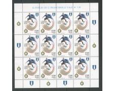 2007 - ITALIA REPUBBLICA - INTER CAMPIONE D'ITALIA - MINIFOGLIO NUOVO - LOTTO/30751