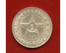 1921 - RUSSIA - 1 RUBLO ARGENTO - LOTTO/M31840