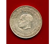 1976 - TUNISIA - 5 DINAR  ANNIVERSARIO INDIPENDENZA - LOTTO/M31190