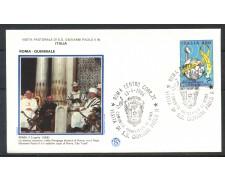 1986 - REPUBBLICA - BUSTA - VISITA DI PAPA GIOVANNI PAOLO II° ALLA COMUNITA' ISRAELITICA - LOTTO/31745