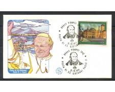 1979 - REPUBBLICA - BUSTA - VISITA DI PAPA GIOVANNI PAOLO II° A  POMPEI - LOTTO/31747