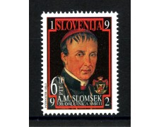 1992 - SLOVENIA - ANTON M. SLOMSEK - NUOVO  - LOTTO/33654