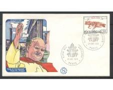 1979 - CITTA' DEL VATICANO - BUSTA - VISITA DI PAPA GIOVANNI PAOLO II° A POMPEI - LOTTO/31748