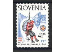1992 - SLOVENIA - SALVATAGGIO IN MONTAGNA - NUOVO - LOTTO/33655
