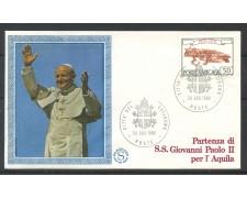 1980 - CITTA' DEL VATICANO - BUSTA - PARTENZA DEL PAPA PER L'AQUILA - LOTTO/31749