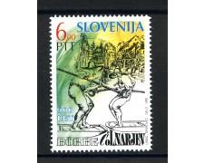 1992 - SLOVENIA - GIOCHI DEI BARCAIOLI - NUOVO - LOTTO/33656