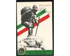 1987 - ITALIA - TRENTO - 60° ADUNATA NAZIONALE ALPINI - LOTTO/31200