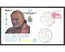 1982 - REPUBBLICA - BUSTA - VISITA DI PAPA GIOVANNI PAOLO II°  RIMINI - LOTTO/31751