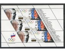 1992 - SLOVENIA - BARCELLONA 92 OLIMPIADI - MINIFOGLIO NUOVO - LOTTO/33658