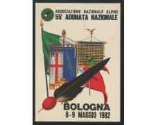 1982 - ITALIA - BOLOGNA - 55° ADUNATA NAZIONALE ALPINI - LOTTO/31201