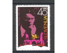 1992 - SLOVENIA - MARIJ KOGOJ - NUOVO - LOTTO/33660