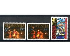1992 - SLOVENIA - NATALE 3v. - NUOVI - LOTTO/33663