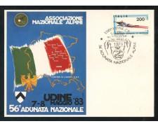1983 - ITALIA - UDINE - 56° ADUNATA NAZIONALE ALPINI - LOTTO/31204