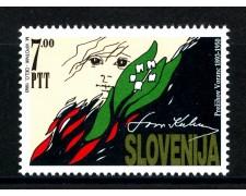 1993 - SLOVENIA - PREZIHOV VORANC - NUOVO - LOTTO/33665