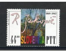 1993 - SLOVENIA - RIHARD JAKOPIC PITTORE - NUOVO - LOTTO/33666