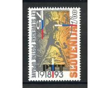 1993 - SLOVENIA - ANNIVERSARIO DELLE POSTE - NUOVO - LOTTO/33670