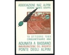 1969 - ITALIA - BASSANO DEL GRAPPA (VI) - RICOSTRUZIONE PONTE ALPINI - LOTTO/31207