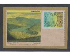 2001 - LOTTO/7341 - REPUBBLICA - COMO E LA SETA FRANCOBUSTA