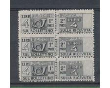1946 - LOTTO/7766B - REPUBBLICA - 4 LIRE PACCHI POSTALI - BLOCCO