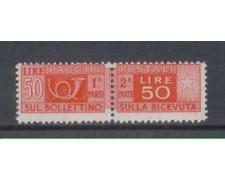 1946 - LOTTO/7771 - REPUBBLICA - 50 LIRE PACCHI POSTALI