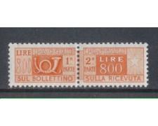 1955/79 - LOTTO/7795 - REPUBBLICA - 800 LIRE PACCHI POSTALI